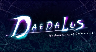 DAEDALUS Trophy Set