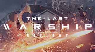 TheLastWarShip