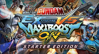 MOBILE SUIT GUNDAM EXTREME VS. 極限爆發 入門版