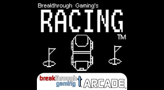 Racing - Breakthrough Gaming Arcade Trophies