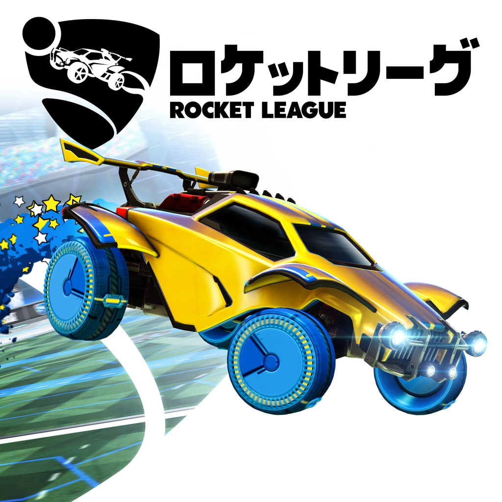 ロケットリーグ® - PlayStation®Plus Pack
