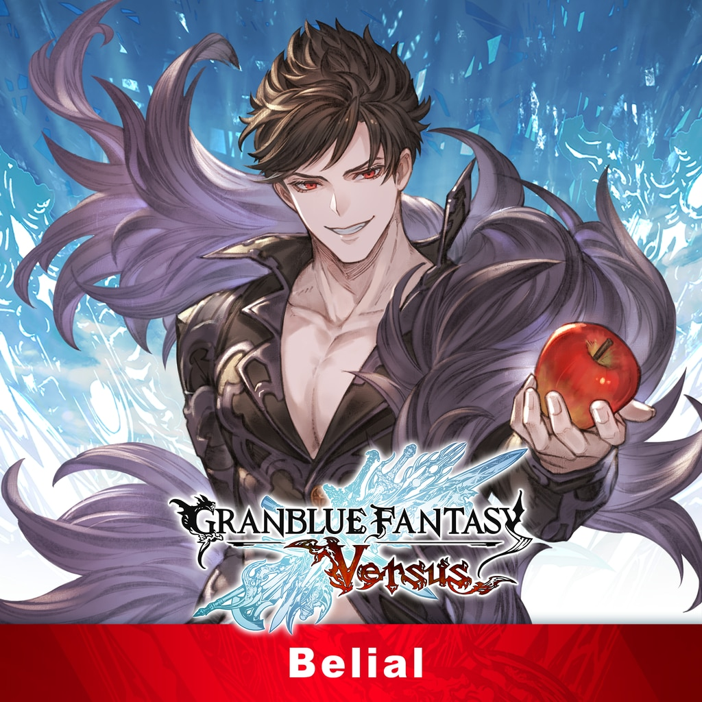 GBVS Additional Character Set (Belial)