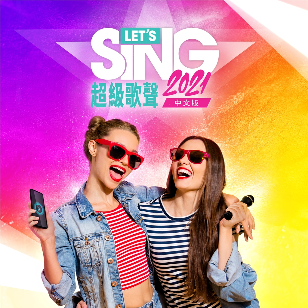 Let's Sing 2021 Asia (Simplified Chinese, English, Traditional Chinese)