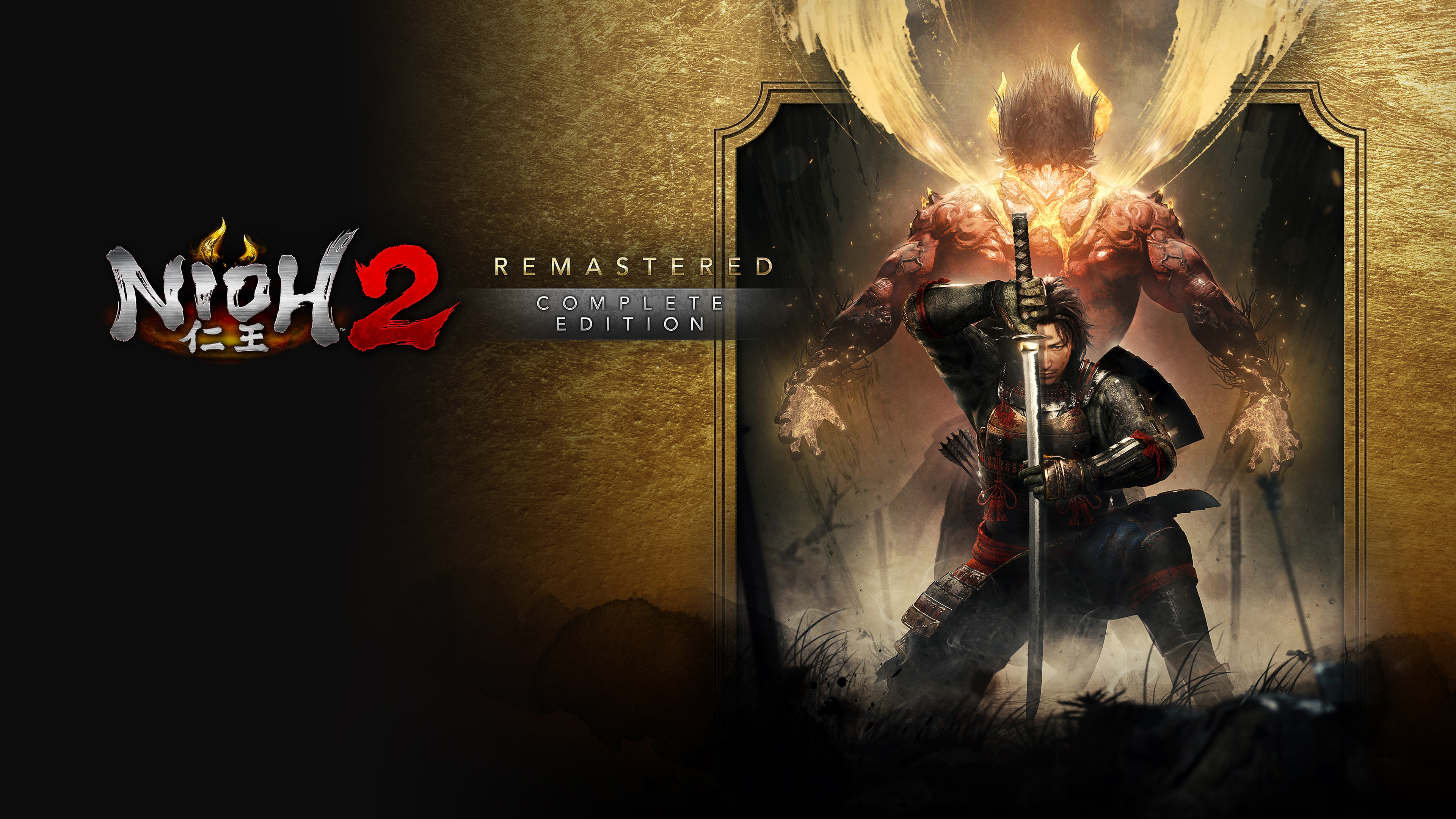 Nioh 2 Remastered – The Complete Edition PS4 & PS5