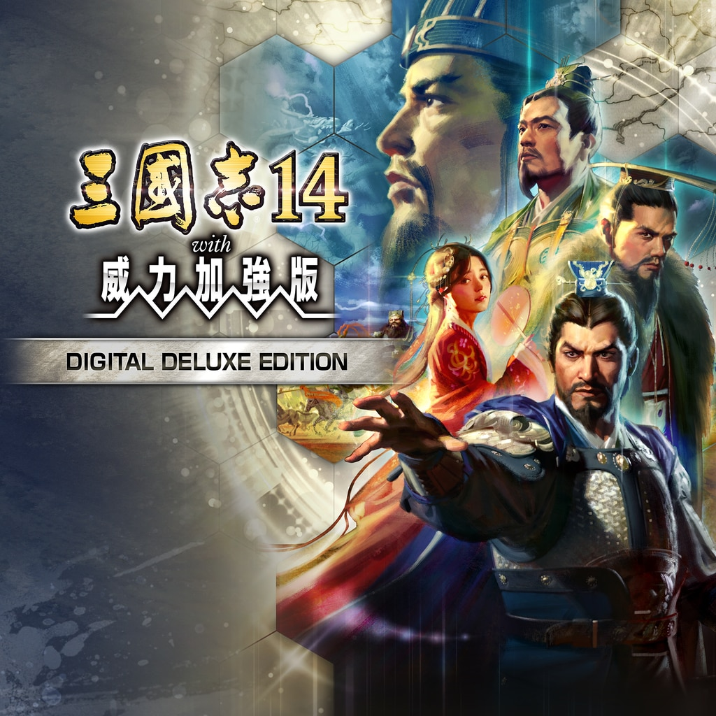 ROMANCE OF THE THREE KINGDOMS XIV: Diplomacy and Strategy Expansion Pack Bundle - Digital Deluxe Edition (Traditional Chinese)