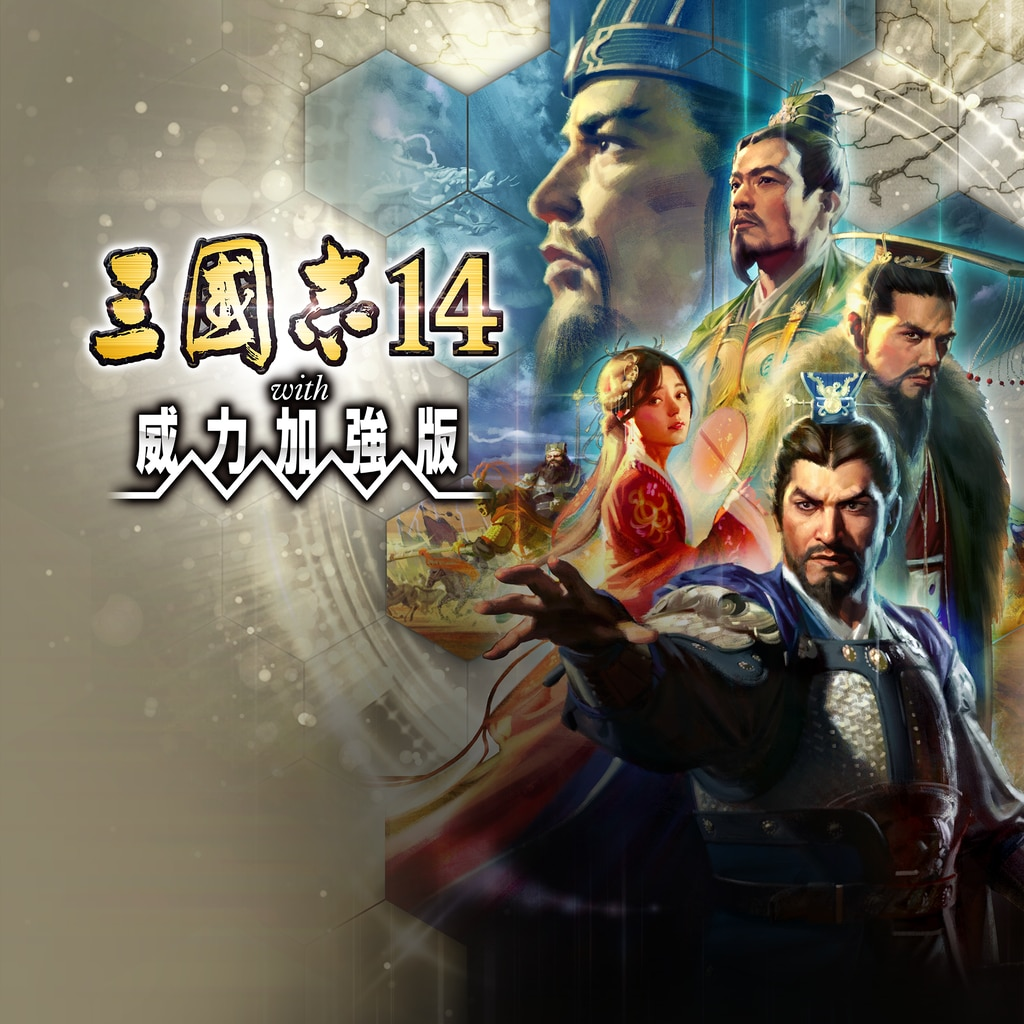 ROMANCE OF THE THREE KINGDOMS XIV: Diplomacy and Strategy Expansion Pack Bundle (Traditional Chinese)