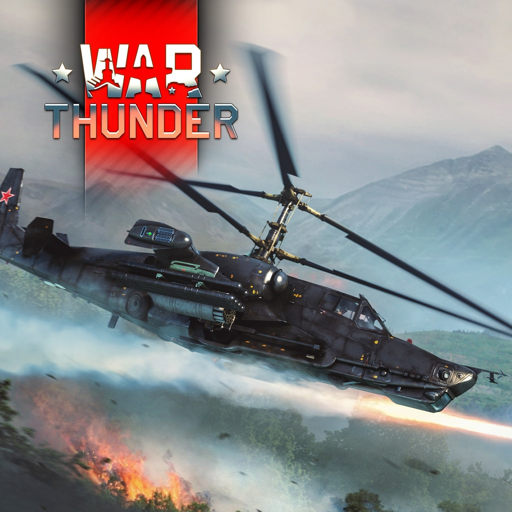 War Thunder - Black Shark