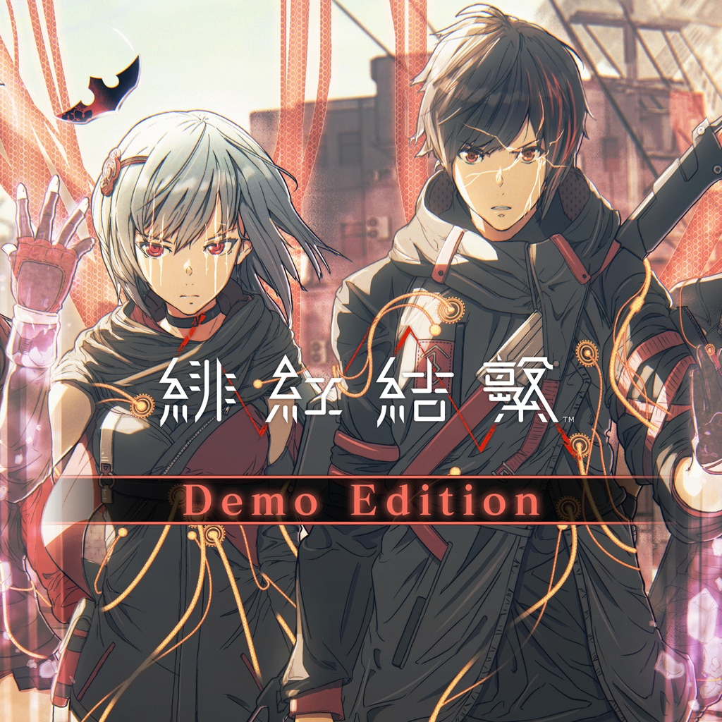 SCARLET NEXUS Demo Edition (Simplified Chinese, Korean, Traditional Chinese)