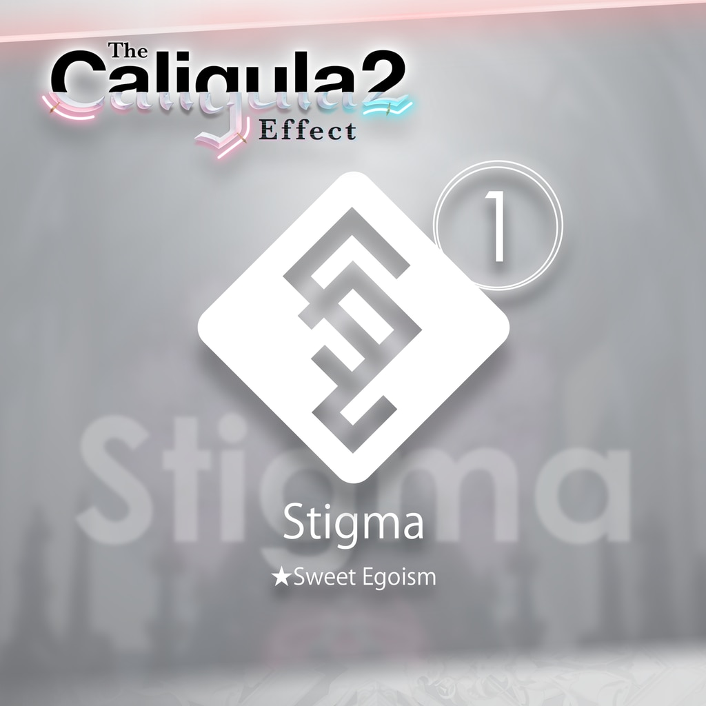 Stigma: ★Sweet Egoism