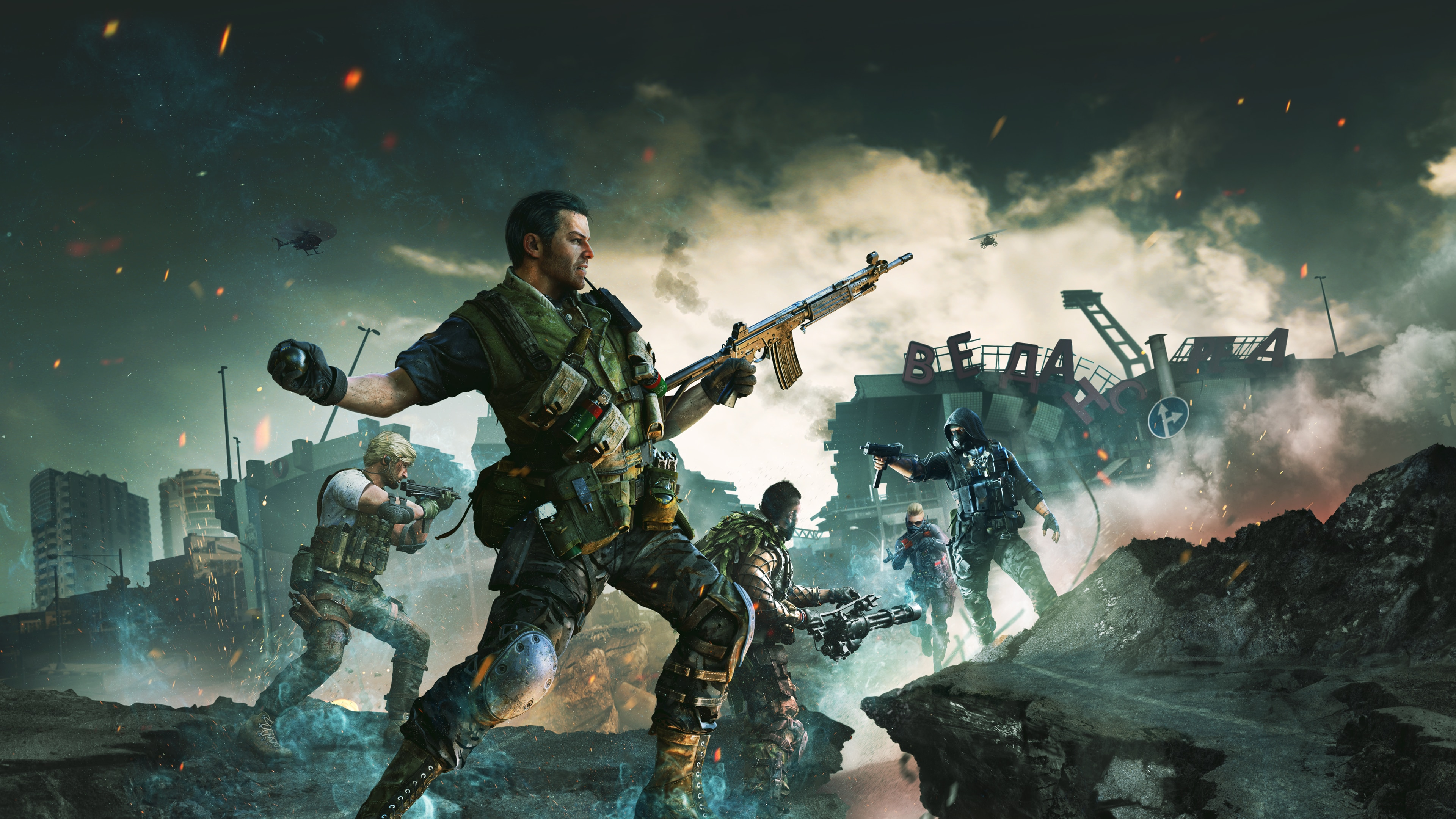 Call of Duty®: Warzone (Simplified Chinese, English, Korean, Traditional Chinese)
