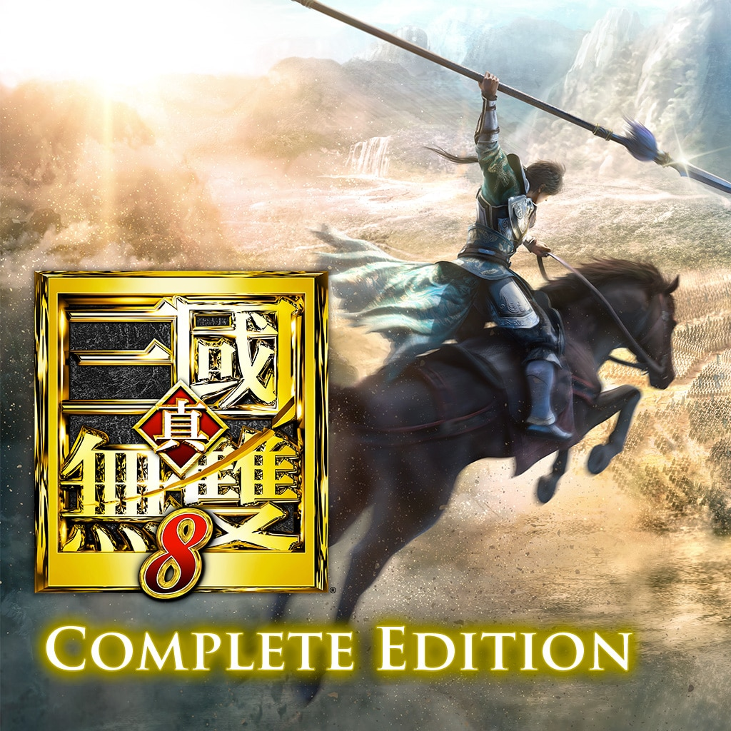 DYNASTY WARRIORS 9 Complete Edition (Chinese Ver.)