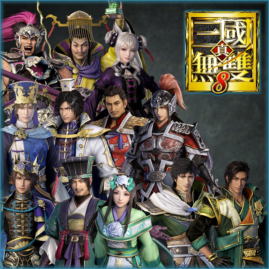 DYNASTY WARRIORS 9 Additional Scenarios Edition (Chinese Ver.)