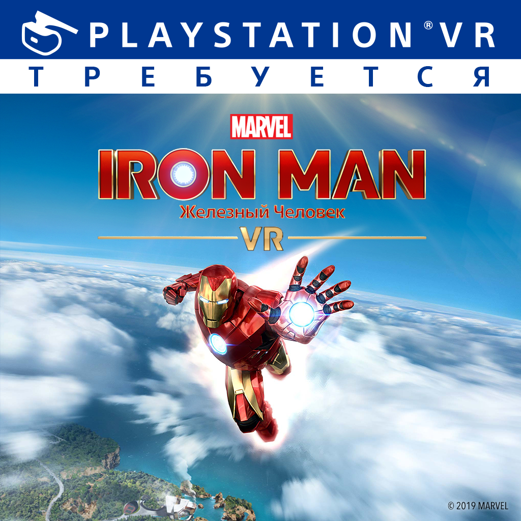 Marvel's Iron Man VR – демоверсия