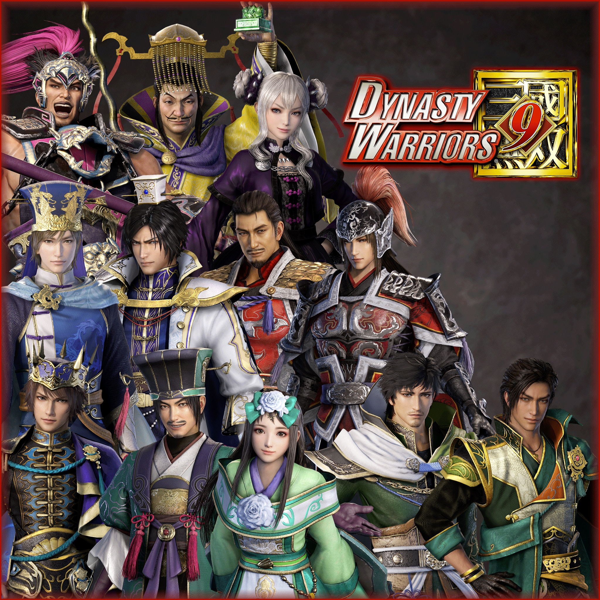 DYNASTY WARRIORS 9 Special Scenario Edition
