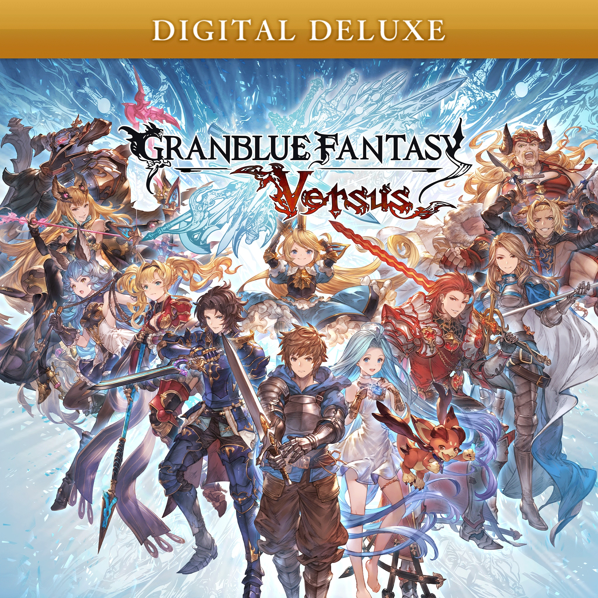 Granblue Fantasy: Versus — Digital Deluxe Edition