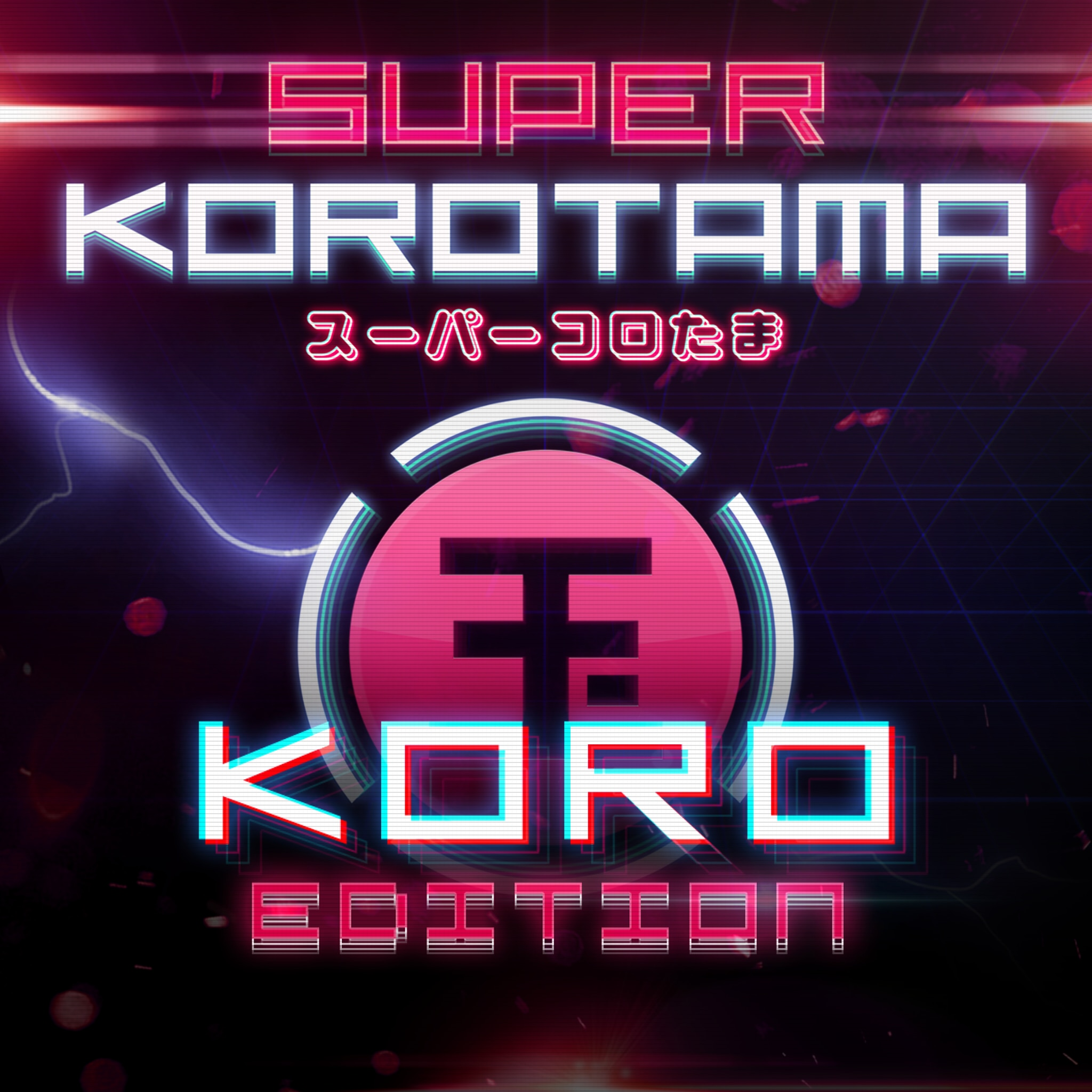 Super Korotama -  Koro Edition
