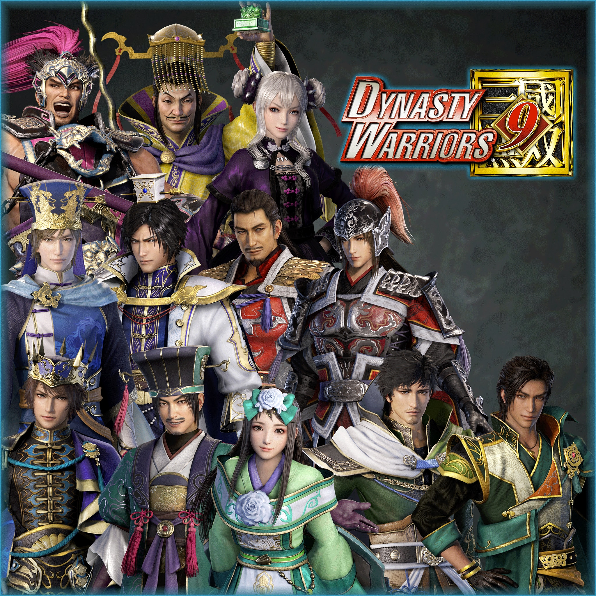 DYNASTY WARRIORS 9: Additional Scenarios Set