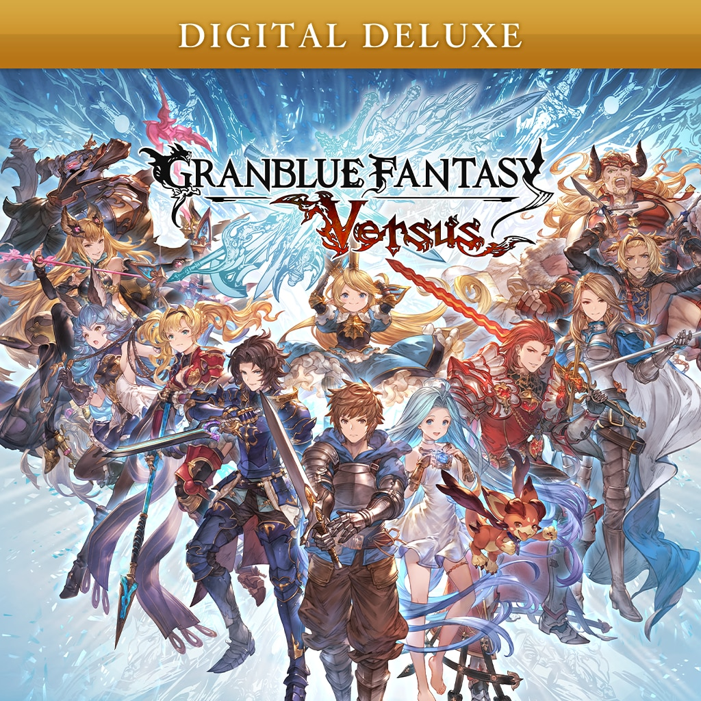 Granblue Fantasy: Versus (Digital Deluxe) (Simplified Chinese, English, Korean, Japanese, Traditional Chinese)