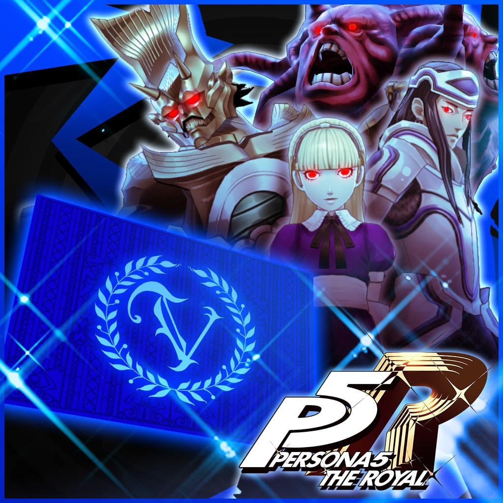 ペルソナ5 ザ・ロイヤル チャレンジバトル エクストラセット