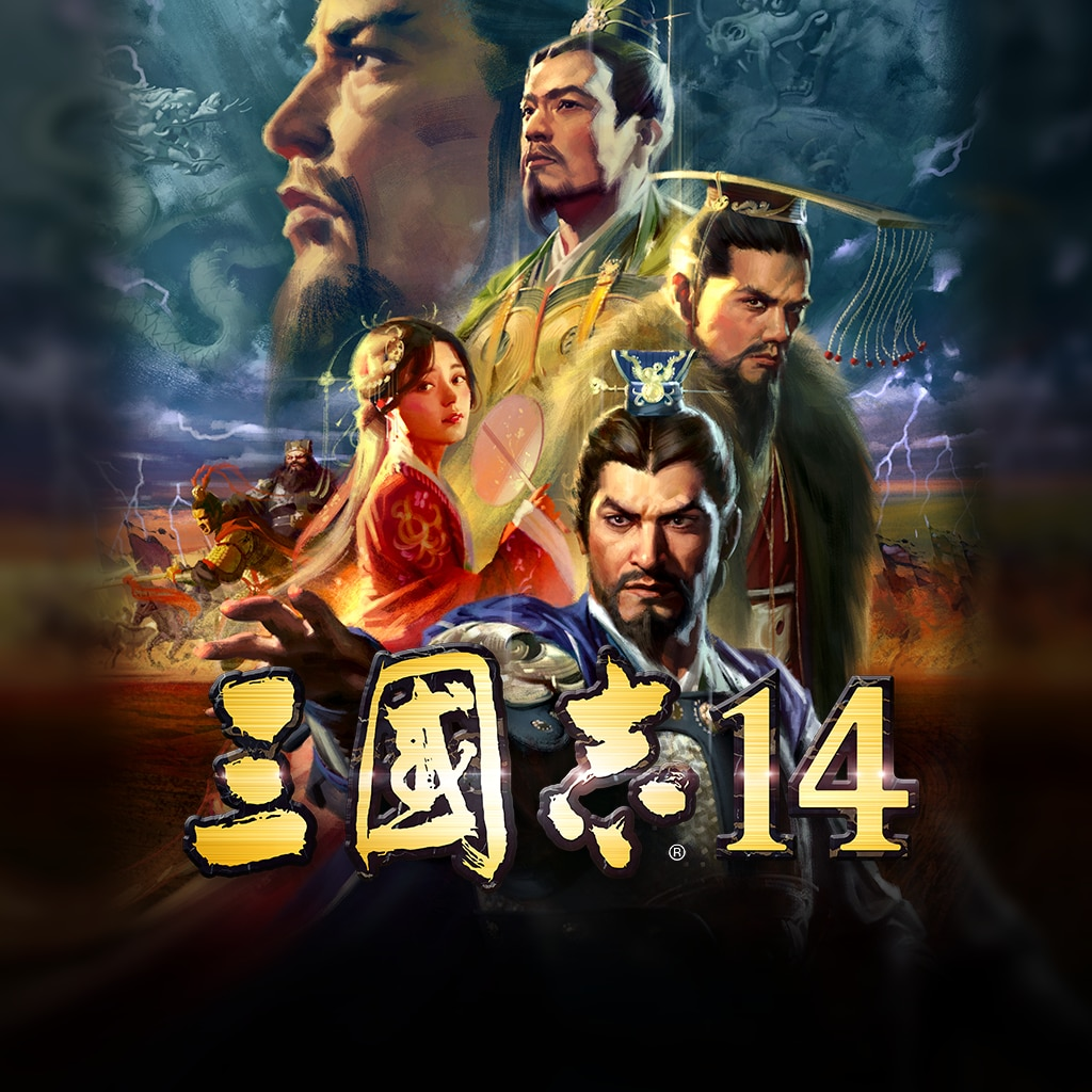 ROMANCE OF THE THREE KINGDOMS XIV (Traditional Chinese)