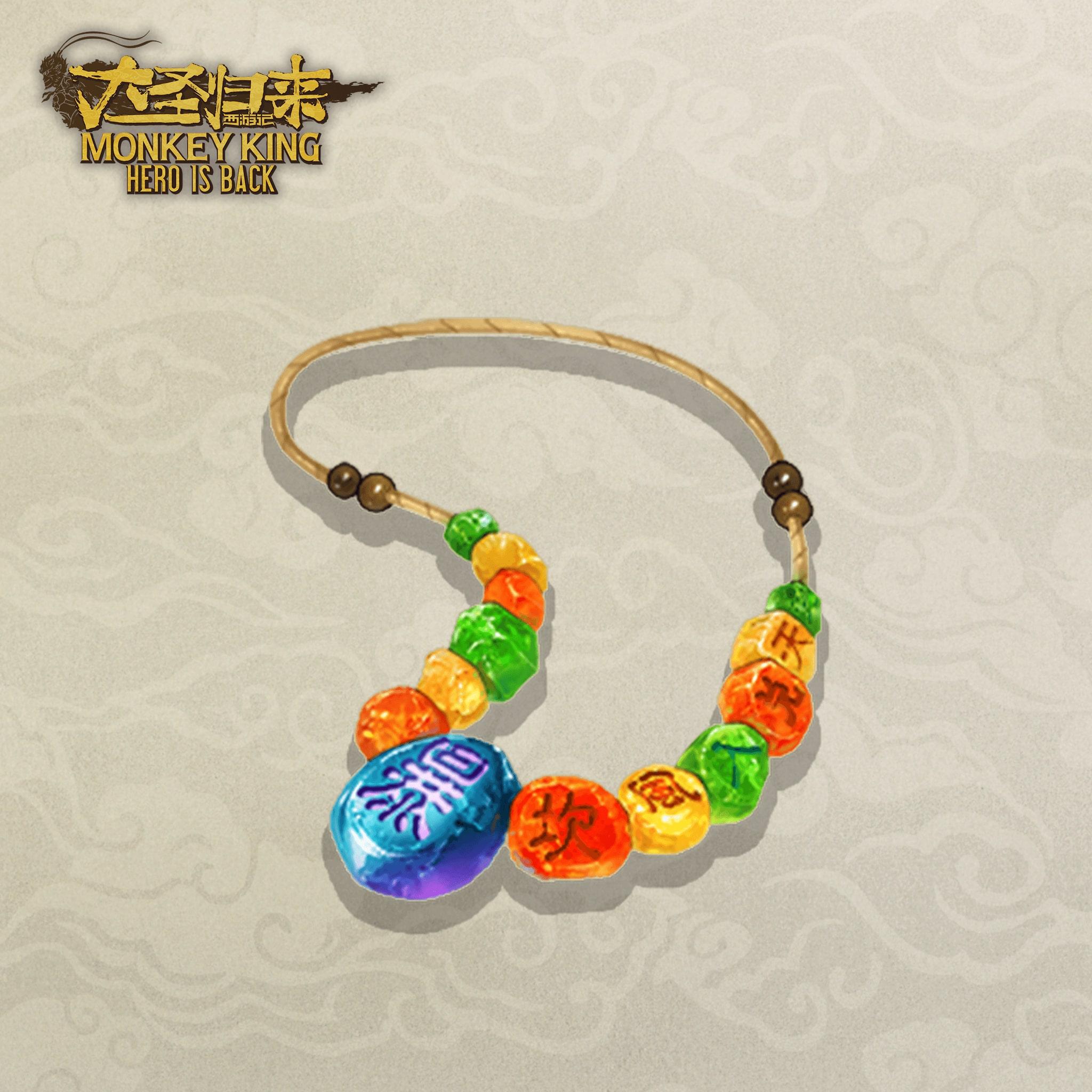 Monkey King Soul Charming Necklace