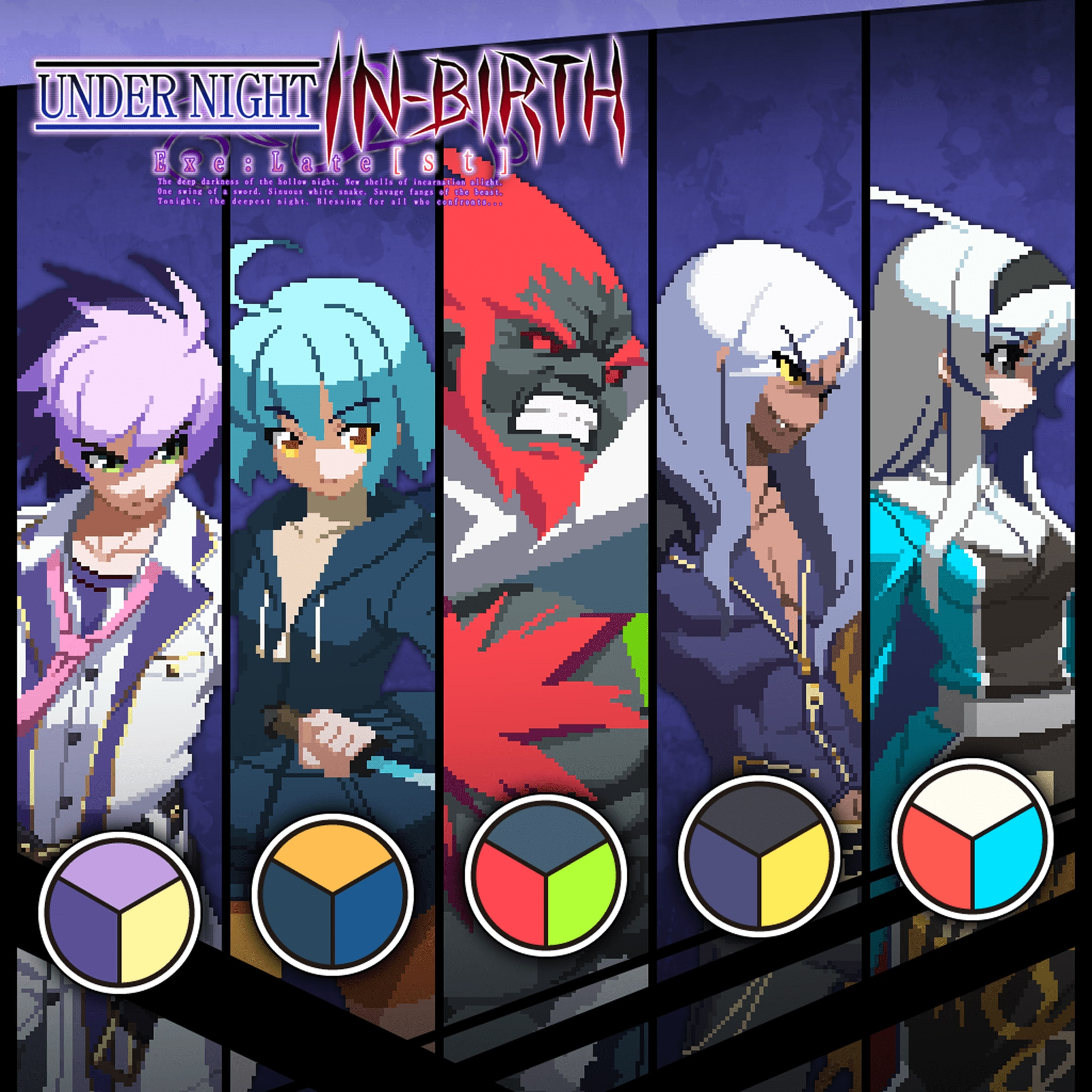 UNDER NIGHT IN-BIRTH Exe:Late[st] - Additional Char Color 5
