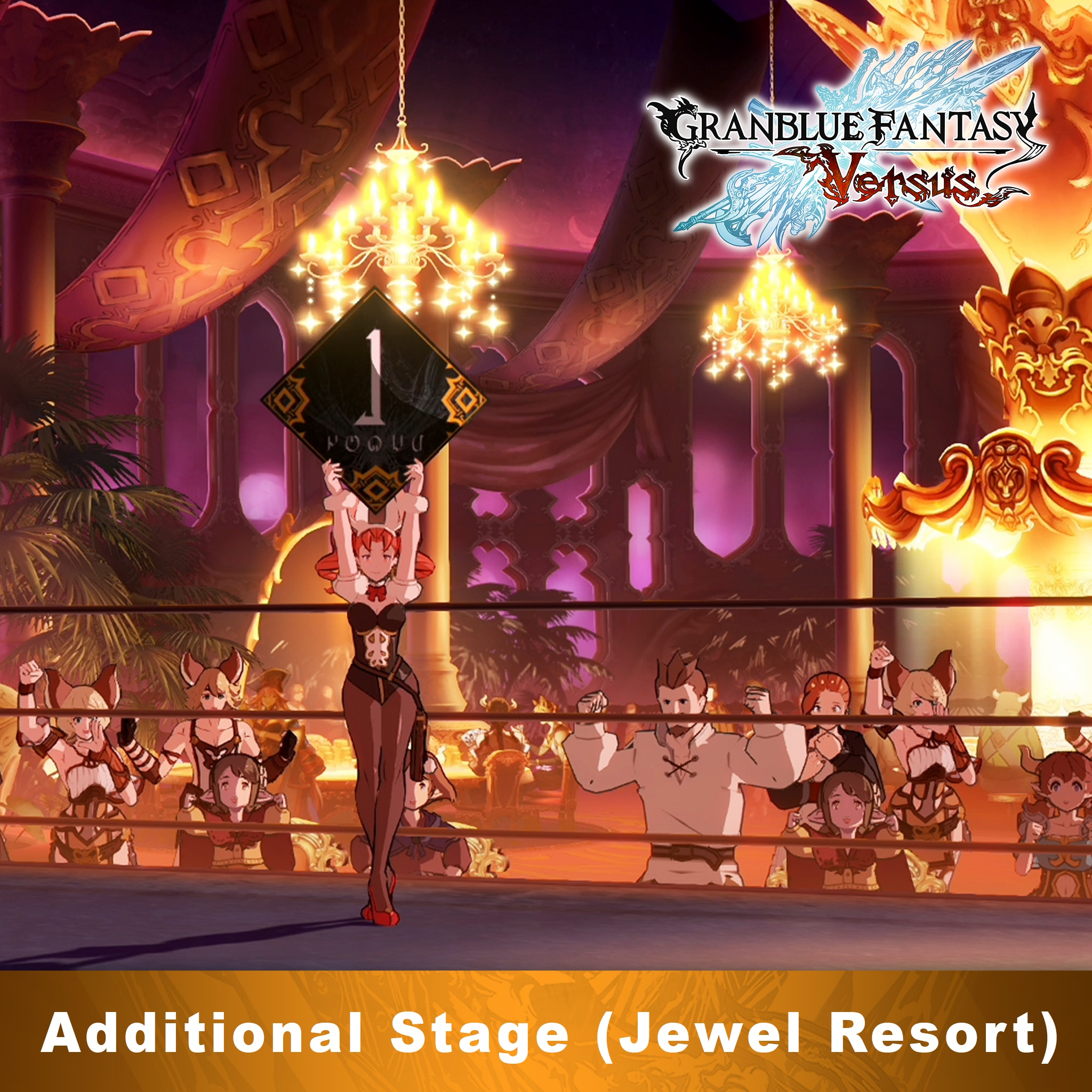 GBVS Additional Stage (Jewel Resort)