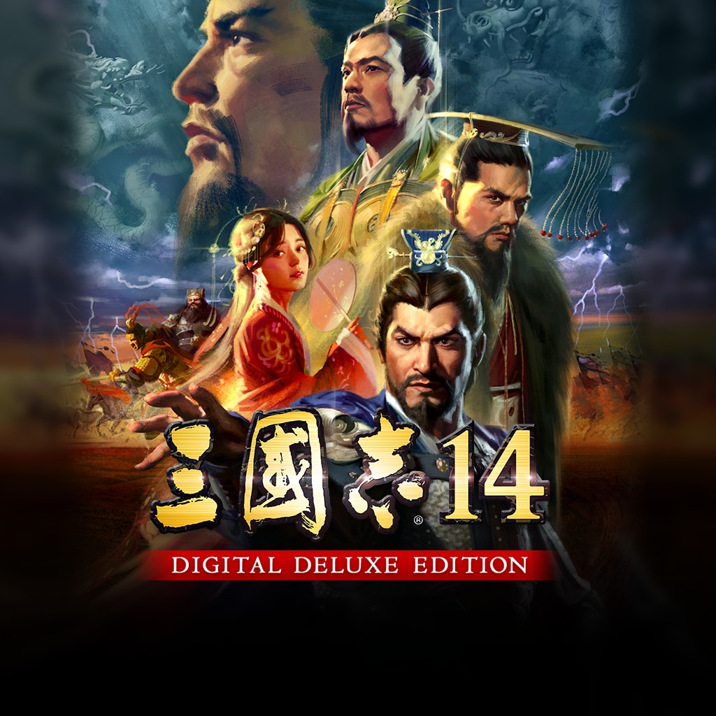 ROMANCE OF THE THREE KINGDOMS XIV Digital Deluxe Edition (Traditional Chinese)