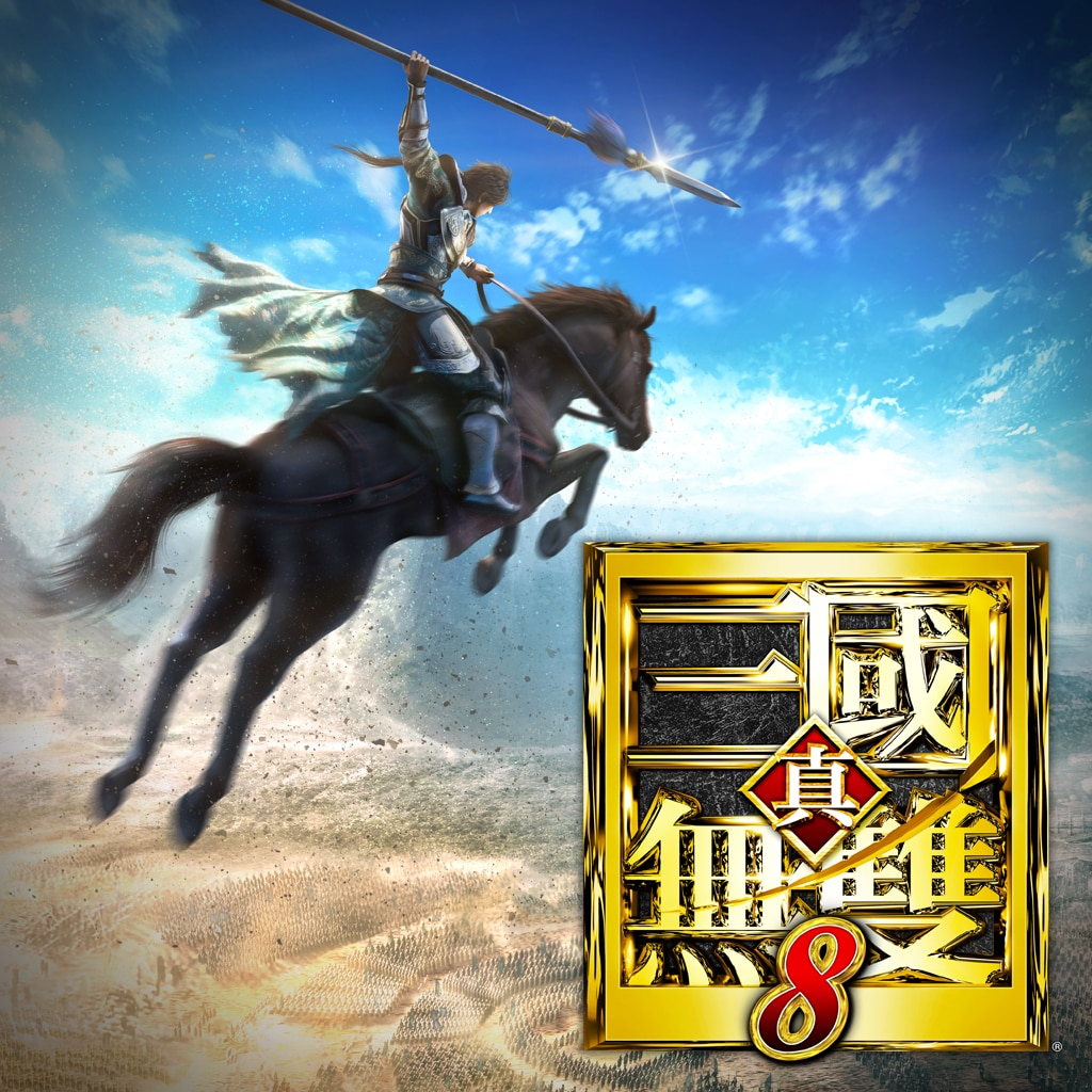 Dynasty Warriors 9 (Chinese Ver.)