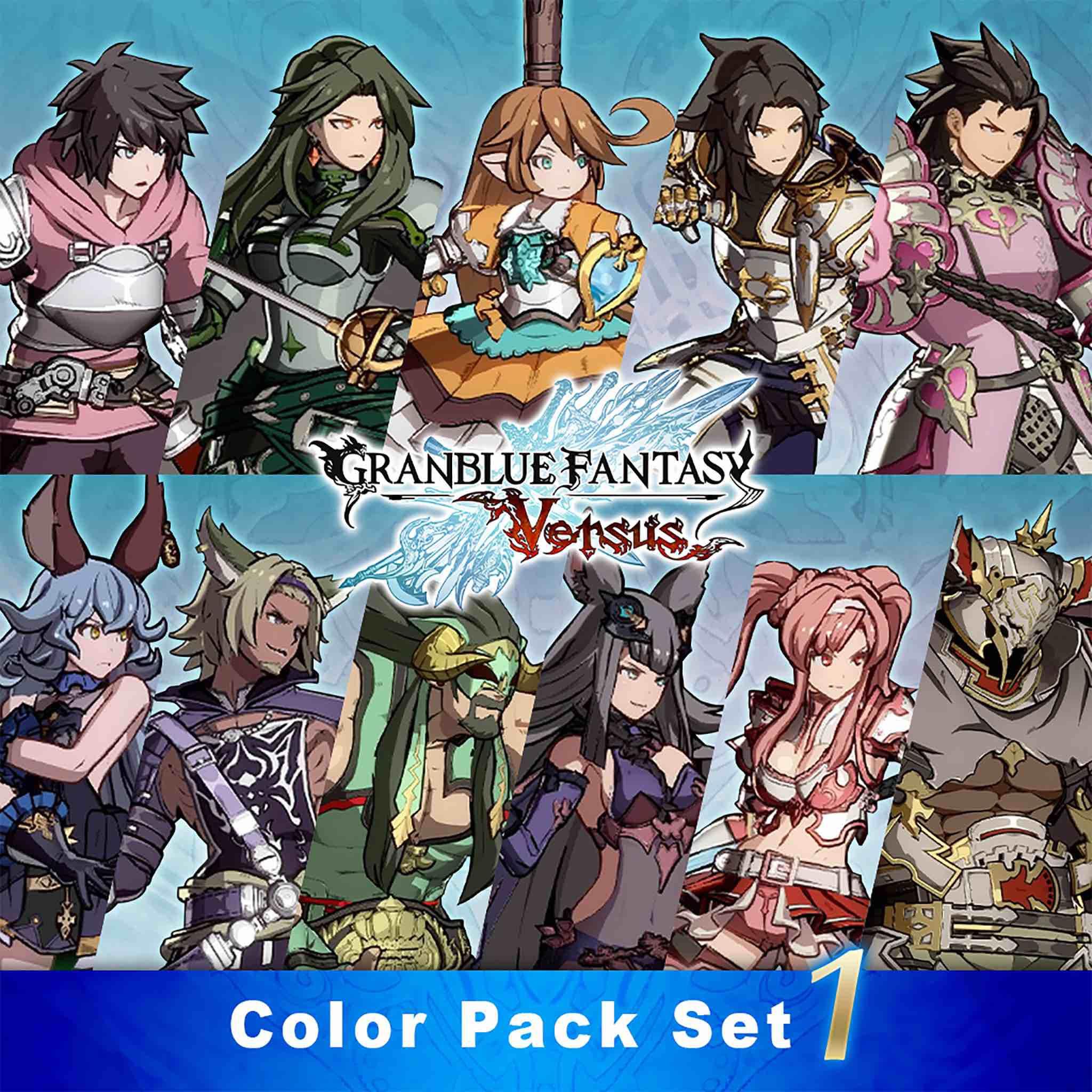 Granblue Fantasy: Versus - Color Pack 1