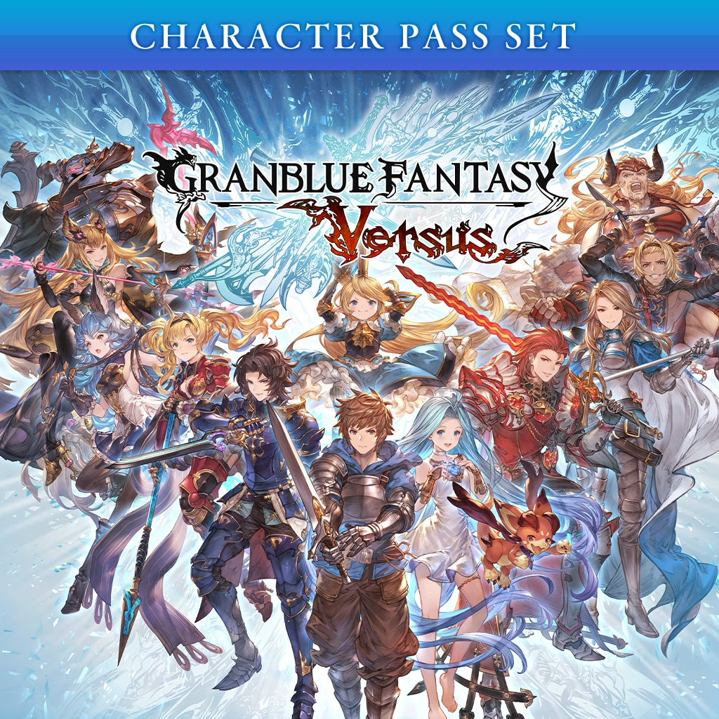 Granblue Fantasy: Versus (Character Pass Set) (Simplified Chinese, English, Korean, Japanese, Traditional Chinese)