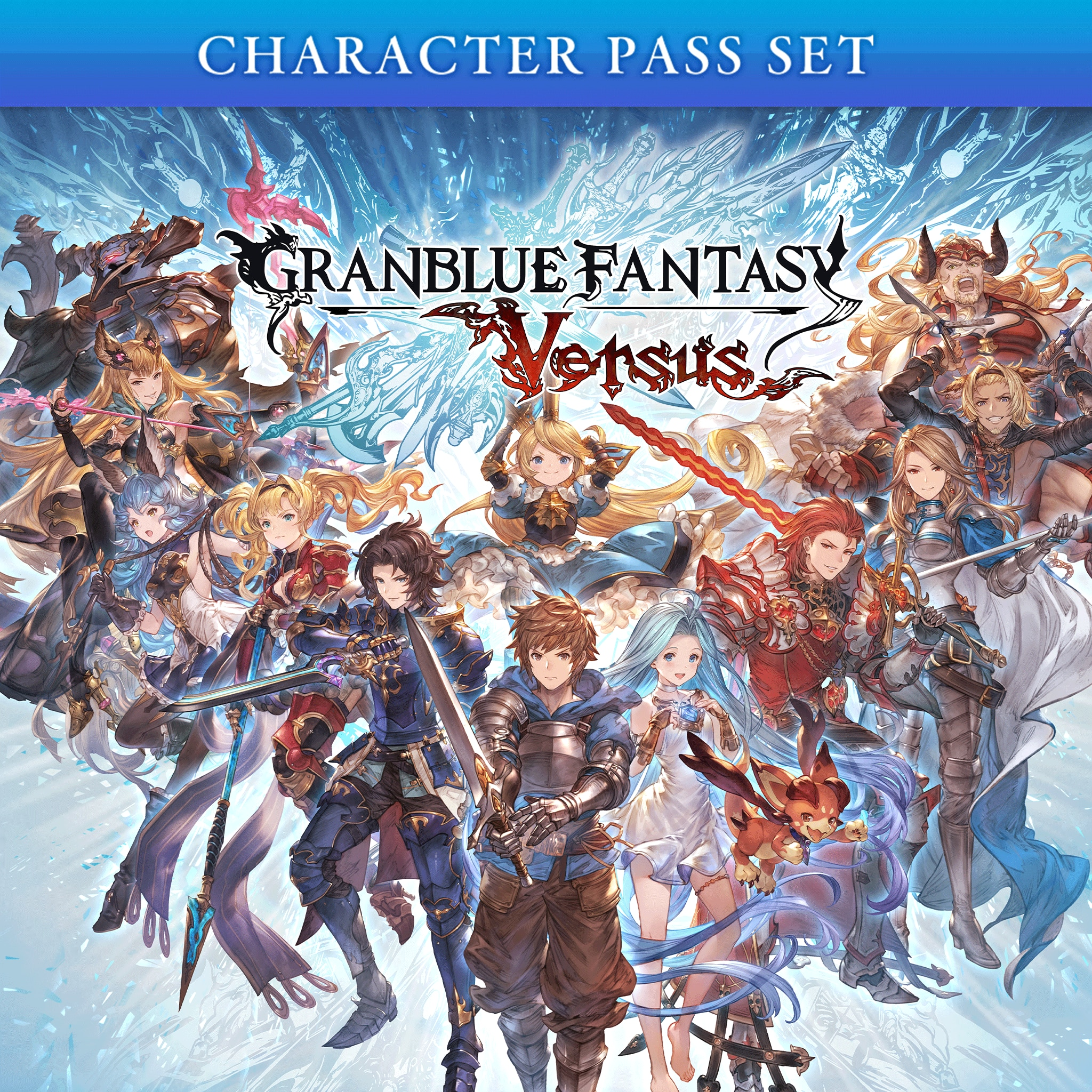 Granblue Fantasy: Versus — Character Pass Set