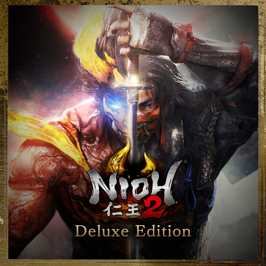 仁王2 DeluxeEdition