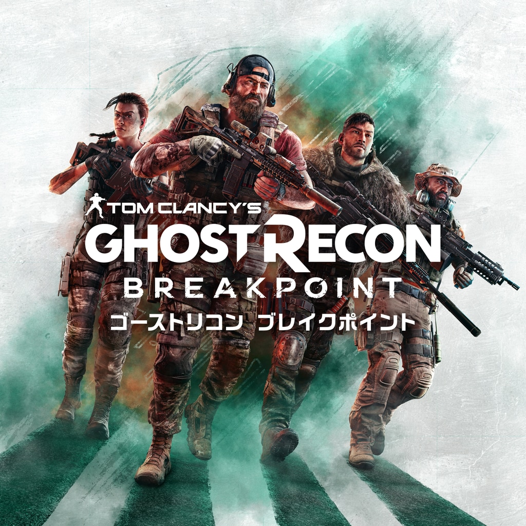 Tom Clancy's Ghost Recon® Breakpoint - Standard Edition (English/Chinese/Korean/Japanese Ver.)