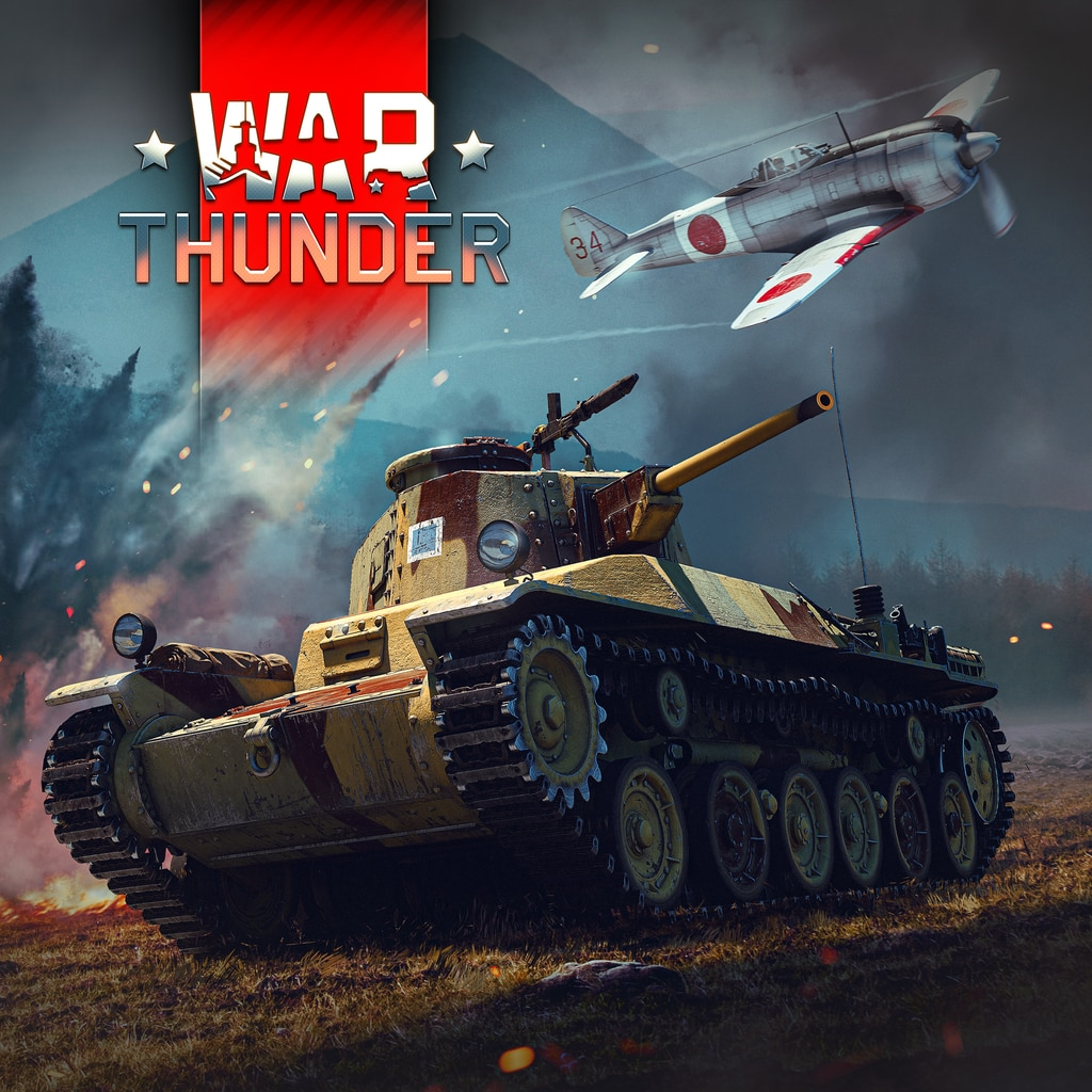 War Thunder - Japanese Starter Pack