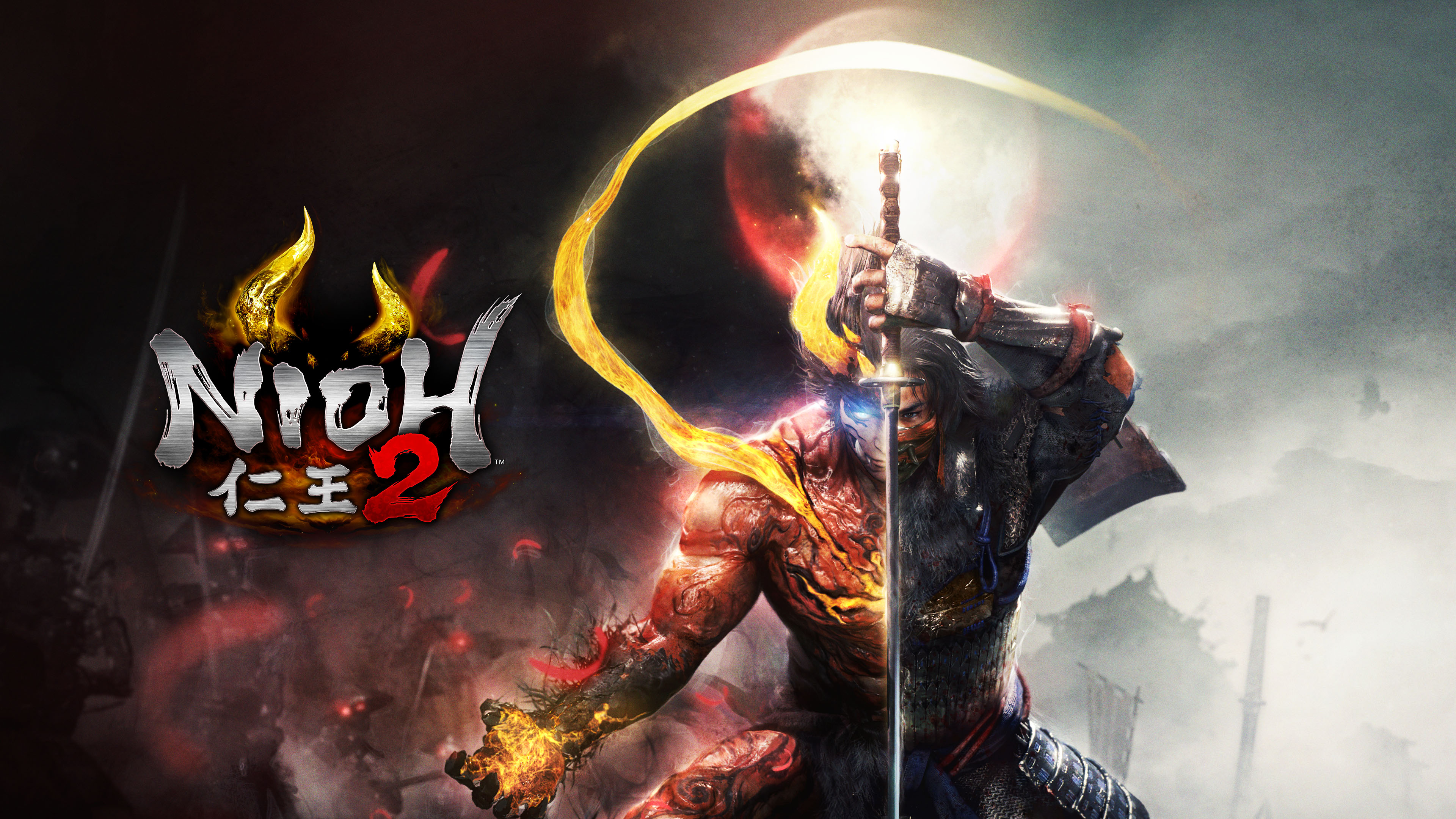 Nioh 2 Remastered (actualización de PS5)