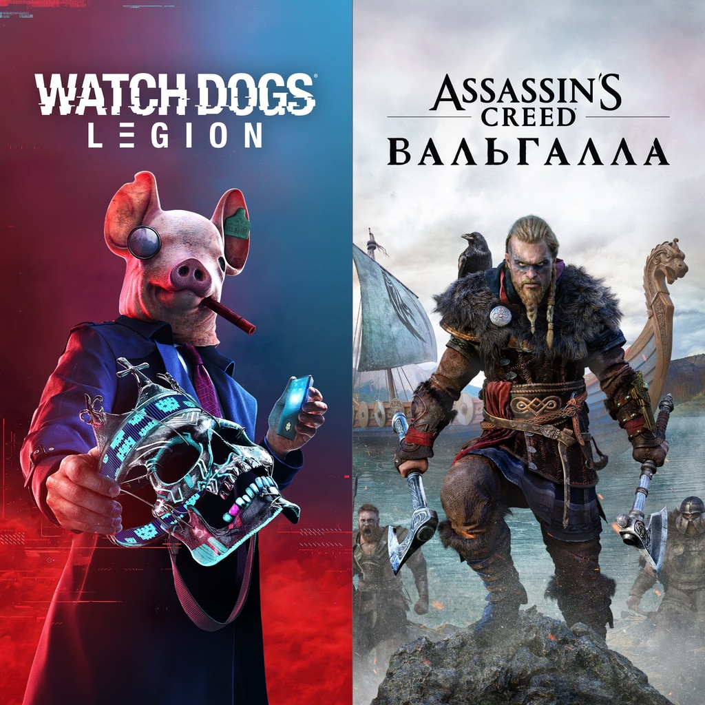 Набор Assassin's Creed Вальгалла + Watch Dogs: Legion
