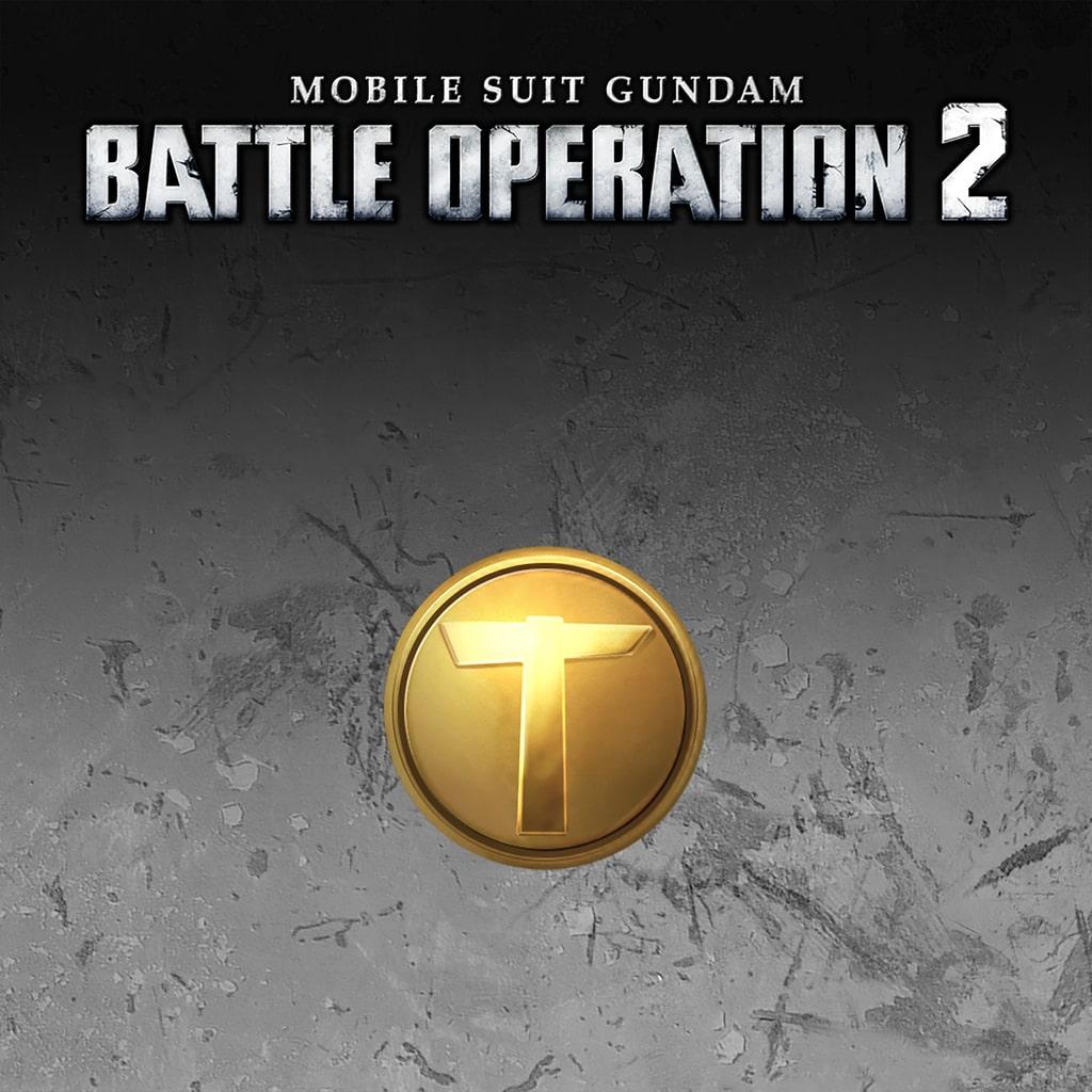 MOBILE SUIT GUNDAM BATTLE OPERATION 2 - 1 Token
